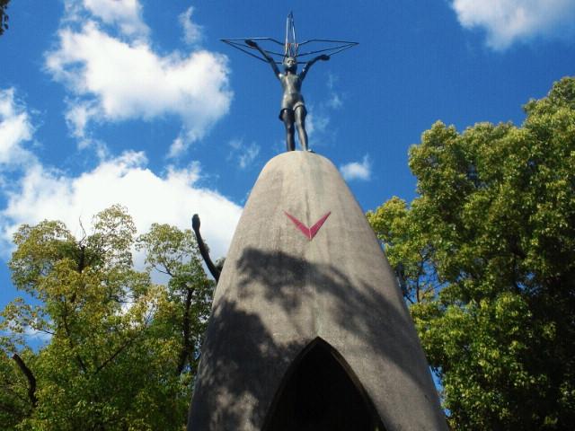 広島平和記念公園・原爆の子の像