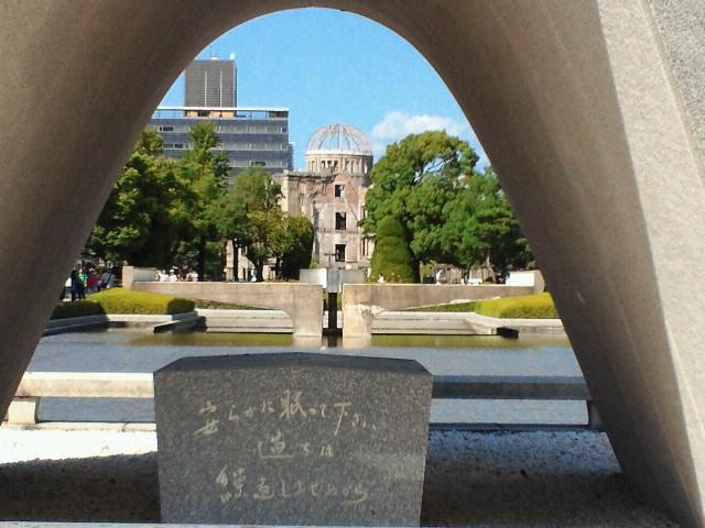 広島・原爆死没者慰霊碑碑文と原爆ドーム