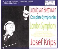 ヨーゼフ・クリップス指揮ロンドン交響楽団「ベートーヴェン交響曲全集」