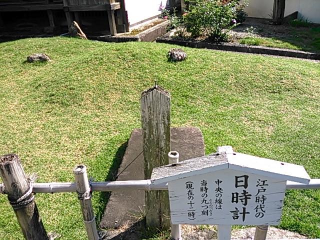高知城本丸 江戸時代の日時計