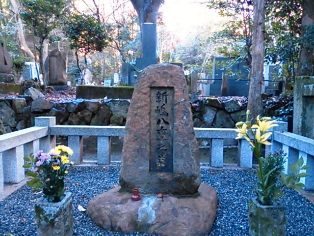 同志社墓地・新島八重の墓