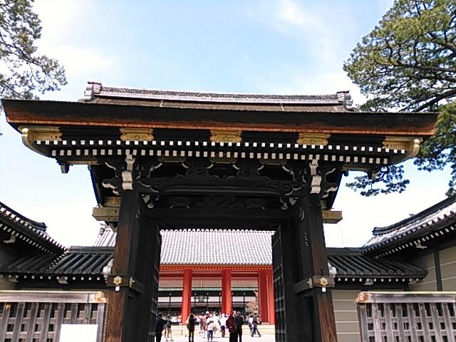 京都御所春の一般公開2014