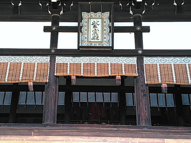 京都御所春の一般公開2014<br />   その5