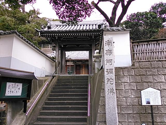 横須賀・信楽寺