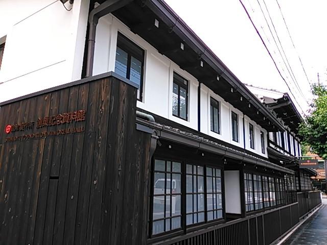 島津製作所創業記念資料館