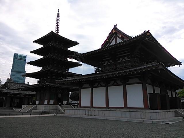 天王寺の新旧ランドマーク