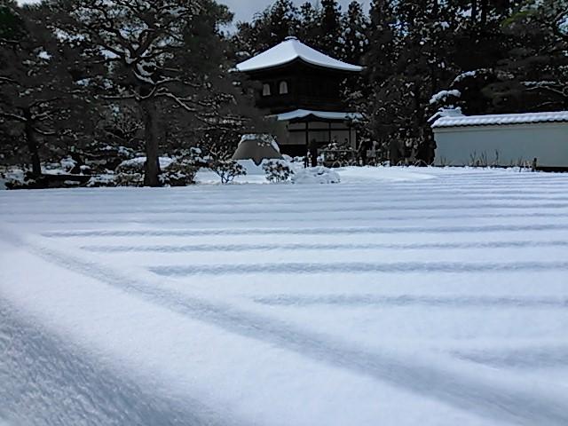 雪の銀閣寺平成二十七年正月二日