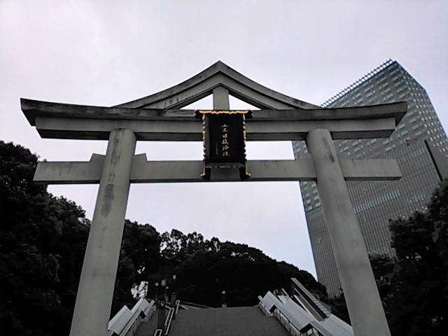 日枝神社(日枝山王社)