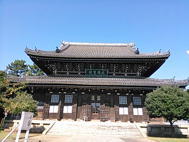 總持寺 仏殿