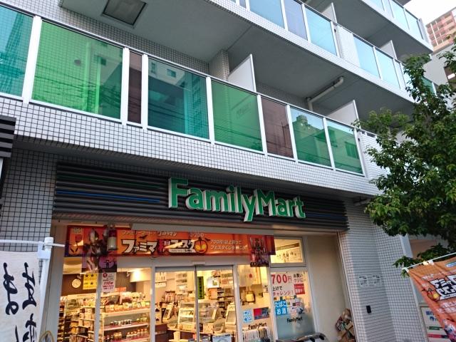 ファミリーマート新町店