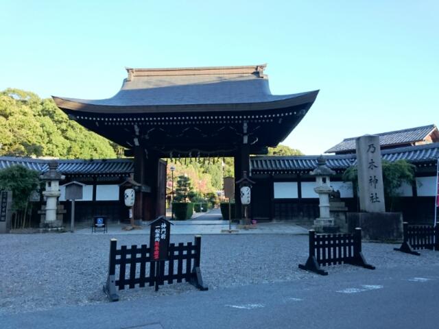 京都・乃木神社