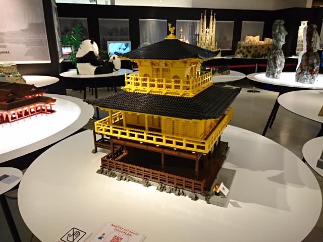 LEGOブロックで作った世界遺産 金閣寺(鹿苑寺金閣=舎利殿)