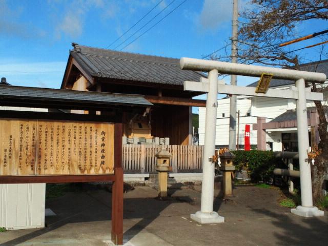 関ヶ原古戦場 御霊神社