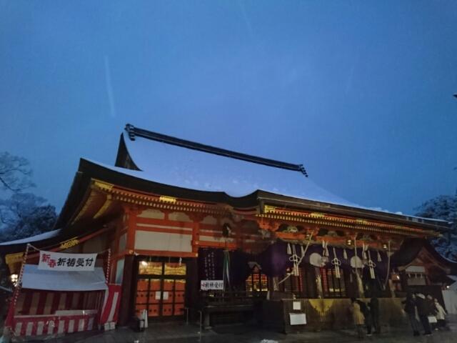 雪の八坂神社本殿 2017年1月15日