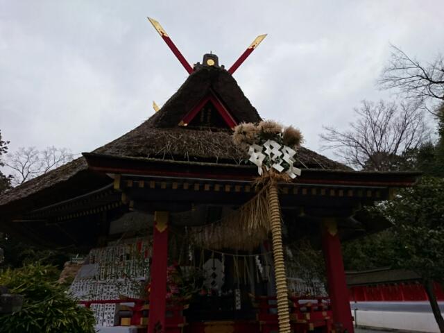 吉田神社 斎場所 大元宮