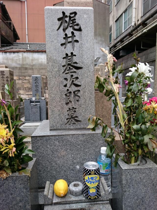 梶井基次郎の墓2017