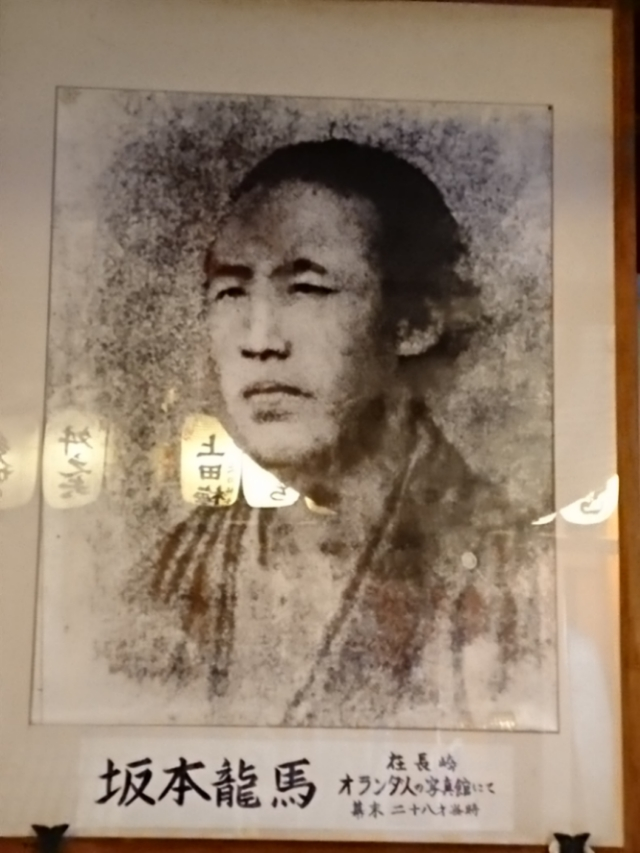 土佐稲荷(岬神社)の坂本龍馬