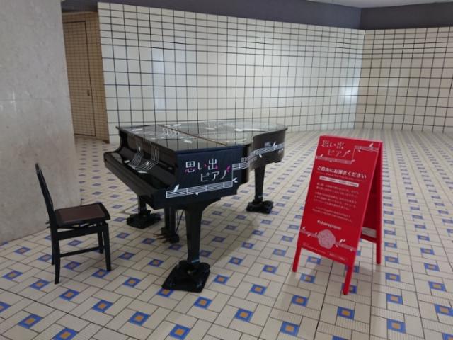 金沢駅地下 思い出ピアノ