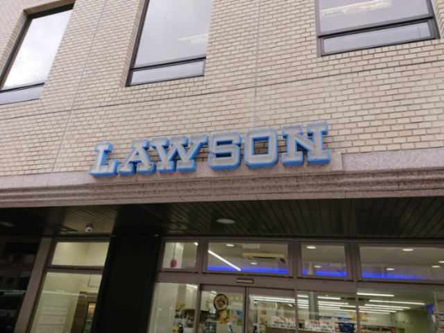 ローソン新京都センタービル店 2019
