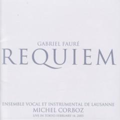 ミシェル・コルボ指揮 フォーレ「レクイエム」 2005年盤