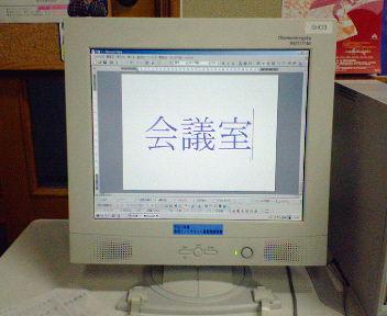 200601281244000.jpg