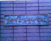 200406301918tjh.jpg