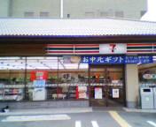 20040704711jingu.jpg
