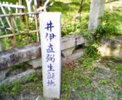 2004071116naosukeb.jpg