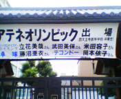200407181825koko.jpg