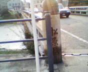 20040808kyonogojo.jpg
