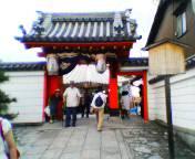 2004080rikudochin.jpg