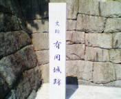 20040821jyosihi.jpg