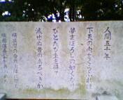 2004082917atumori.jpg