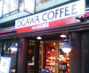 200408ogawacoffee.jpg