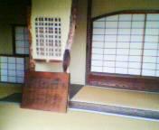 200409041602.jpg
