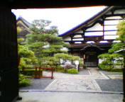 20041009konchiin.jpg