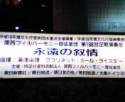 200410131826.jpg