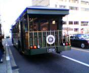 200411051351bus.jpg