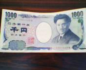 200411061539.jpg