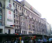 20041namba.jpg
