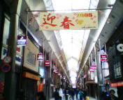200501011teramachi.jpg