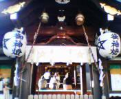 2005010215seimei.jpg