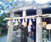 20050102itsukusima.jpg