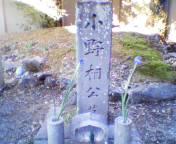 20050102takamura.jpg