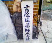 200501181553.jpg