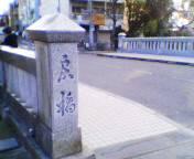 200501modoribasi.jpg