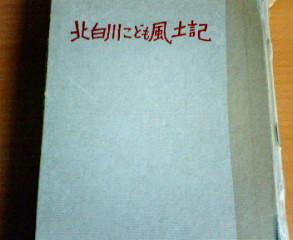 200511011611000.jpg