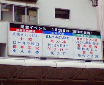 200601181318000.jpg